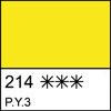 214 Lemon