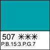 507 Turquoise blue semi-dry