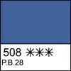 508 Blue Cobalt semi-dry