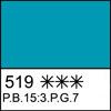 519 Azure Blue semi-dry