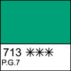 713 Emerald Green