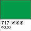 Green Light 717