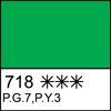 718 Yellowish green