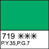719 Green Original