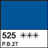 525 azure blue