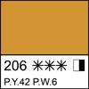 206 Ochre light