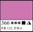 366 Pink peony